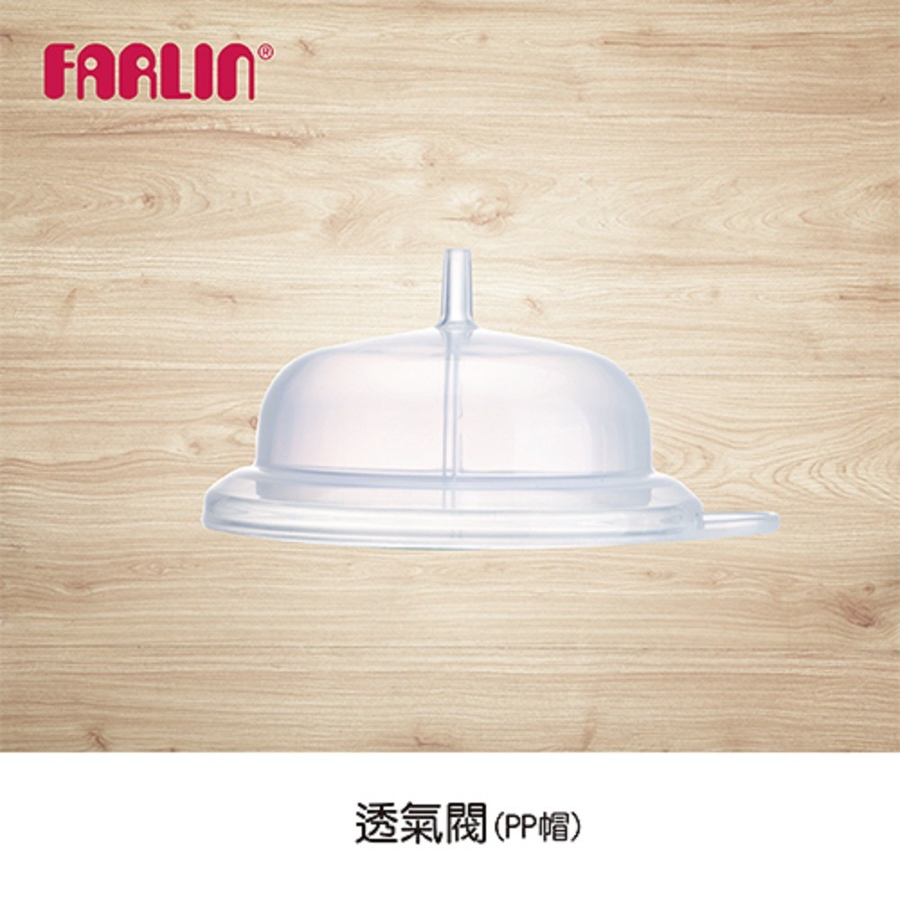 吸乳器配件 透氣閥(PP帽)
