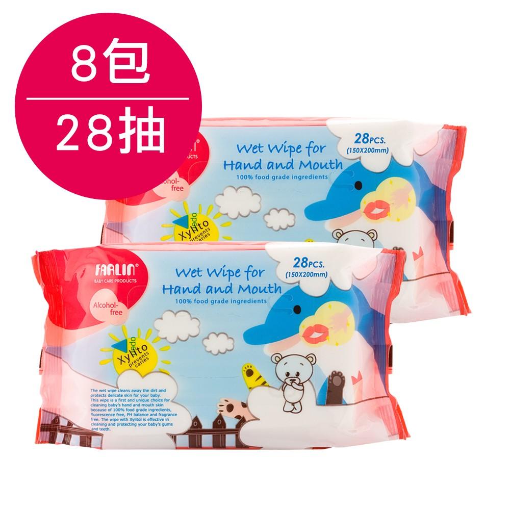 嬰兒木糖醇手口溼紙巾 (團購8入組)