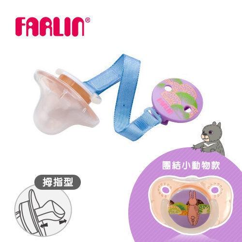 新生兒拇指型安撫奶嘴(0M+/夜光焦/附鍊)