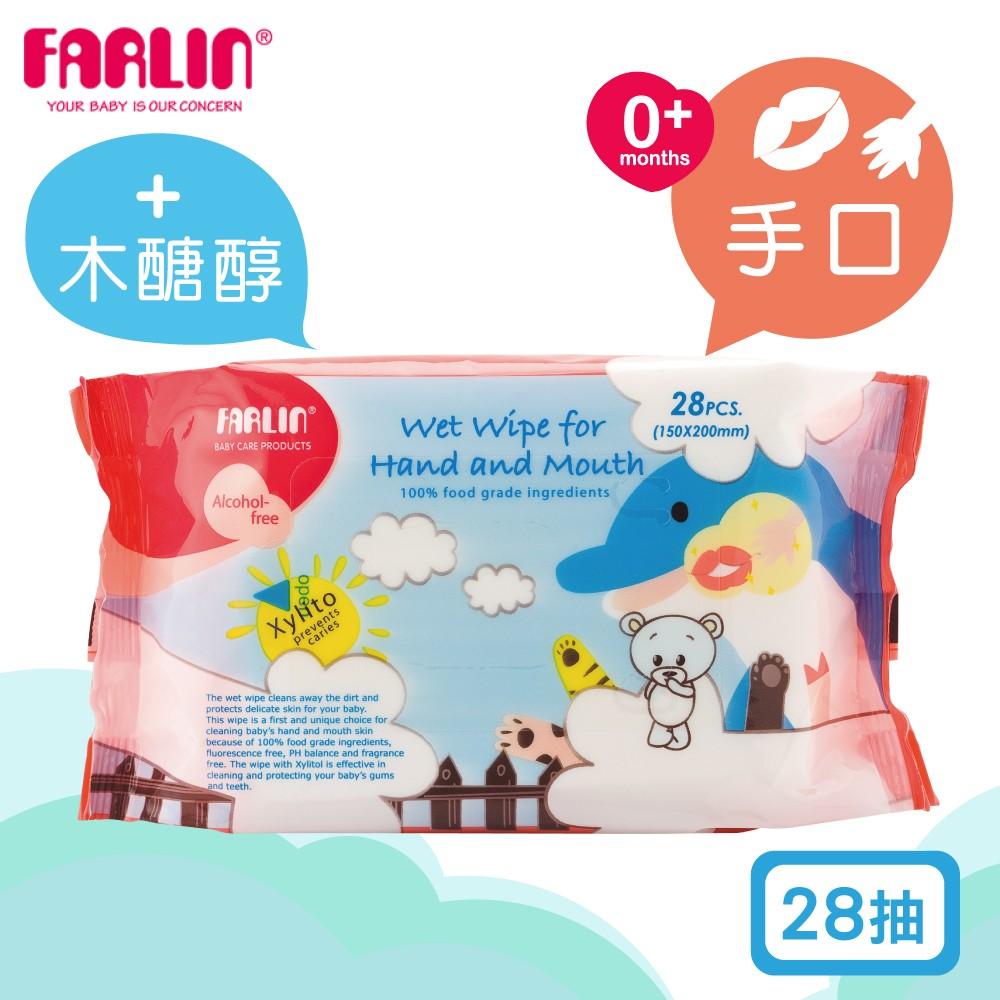 嬰兒木糖醇手口濕紙巾-28抽 (可清潔口腔)