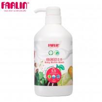 植物性蔬果奶瓶清潔劑(罐裝/700ml)