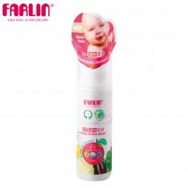 植物性蔬果奶瓶清潔劑(隨身瓶/100ml)