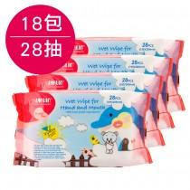嬰兒木糖醇手口溼紙巾 (團購18入組)