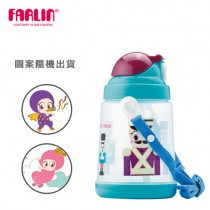 兒童吸管背帶水壺(430ml/藍)