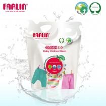 植物性寶寶洗衣精(補充包/800ML)