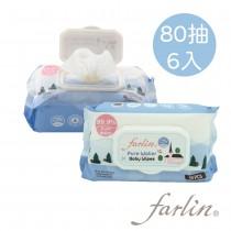 【farlin】EDI超純水濕紙巾-80抽加蓋X6包