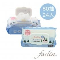 【farlin】EDI超純水濕紙巾-80抽加蓋X24包