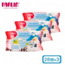 嬰兒木糖醇手口濕紙巾-28抽x3包 (可清潔口腔)