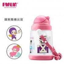 兒童吸管背帶水壺(430ml/粉)